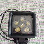 Lampu Tembak Sorot ABL SHD 5 Mata